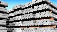 رشد ۴۰ درصدی آلومینیوم در سه ماهه نخست ۱۴۰۰