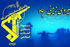آزادی دو گروگان توسط رزمندگان قرارگاه قدس نیروی زمینی سپاه