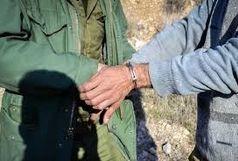 دستگیری درحین شروع به شکار در شهرستان ایجرود/ کشف یک قبضه اسلحه قاچاق از فرد متخلف
