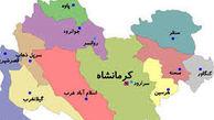 تعداد دقیق شهدای جنگ تحمیلی استان کرمانشاه