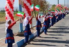 ثبت نام 65 هزار دانش آموز پایه اول در کرمان از خرداد آغاز می شود