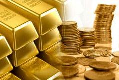 قیمت سکه و طلا امروز 11 مردادماه