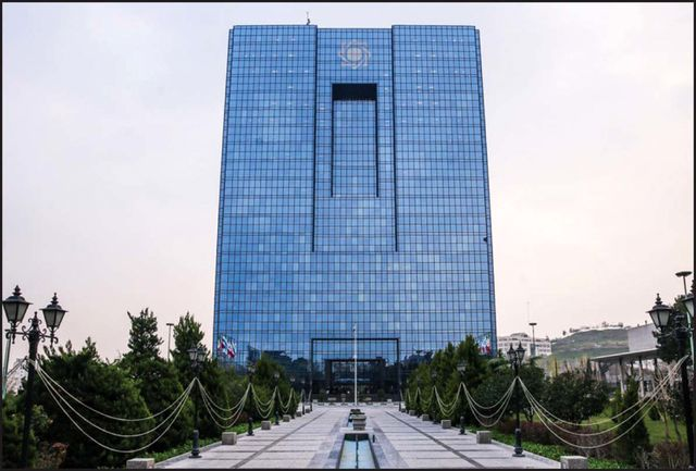 عملکرد بانک مرکزی در حوزه ارزی