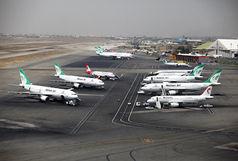 مخالفت سازمان هواپیمایی با اخذ عوارض مضاعف شهرداریها از ایرلاینها