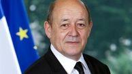 واکنش فرانسه به رفتارهای پسا انتخاباتی ترامپ