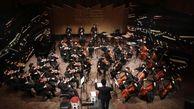 اعضای شورای ارکستر ملی معرفی شدند