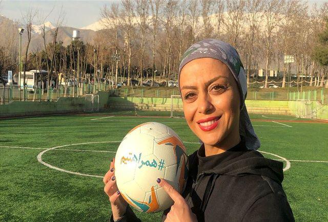 بازیگر «بانوی عمارت» هانیه توسلی را به حمایت از تیم ملی دعوت کرد / ببینید