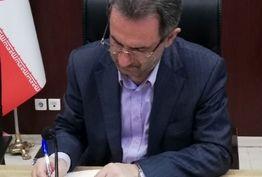 پیام استاندار تهران به مناسبت هفته دفاع مقدس