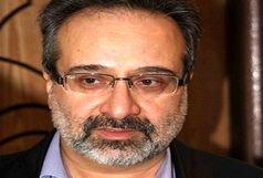 انتصاب مدیرعامل انجمن خیریه حمایت ازبیماران کلیوی ایران