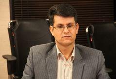 راه اندازی سامانه شکایت از سازمان های صنفی در استان