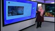 پهلو گرفتن ششمین کشتی ایران در ونزوئلا