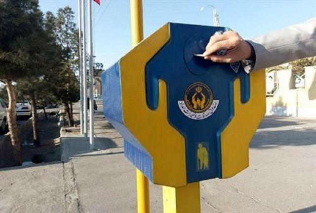مردم استان یزد در شش ماه اول پنج میلیارد صدقه دادند