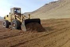پیشگیری از تخریب و تصرف اراضی ملی در منطقه کهورستان در مسیر خط لوله نفت
