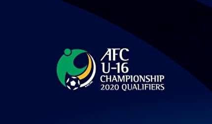 اعلام برنامه زمانبندی کامل مسابقات قهرمانی نوجوانان آسیا 2020
