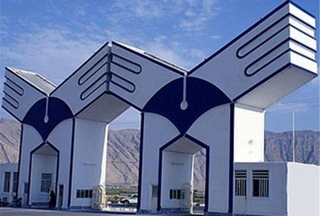 زمان و نحوه انتخاب رشته دوره دکترای تخصصی دانشگاه آزاد اسلامی اعلام شد