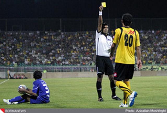 دستمزد داوران لیگ برتر فوتبال افزایش مییابد