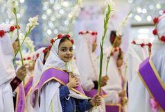 جشن روزهاولیها در قم برگزار شد