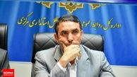 اختصاص ۳ میلیارد ریال بودجه برای دانشگاه فرهنگیان در استان مرکزی