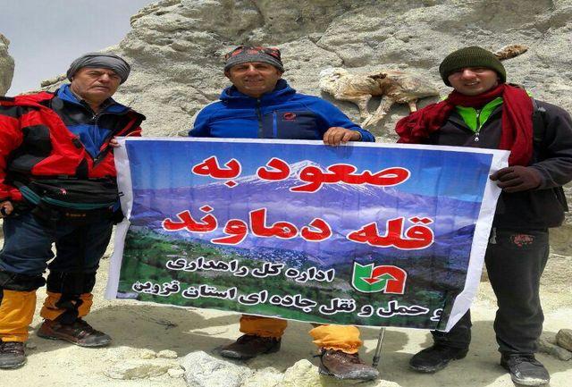 فتح قله دماوند توسط کارمند اداره کل راهداری قزوین