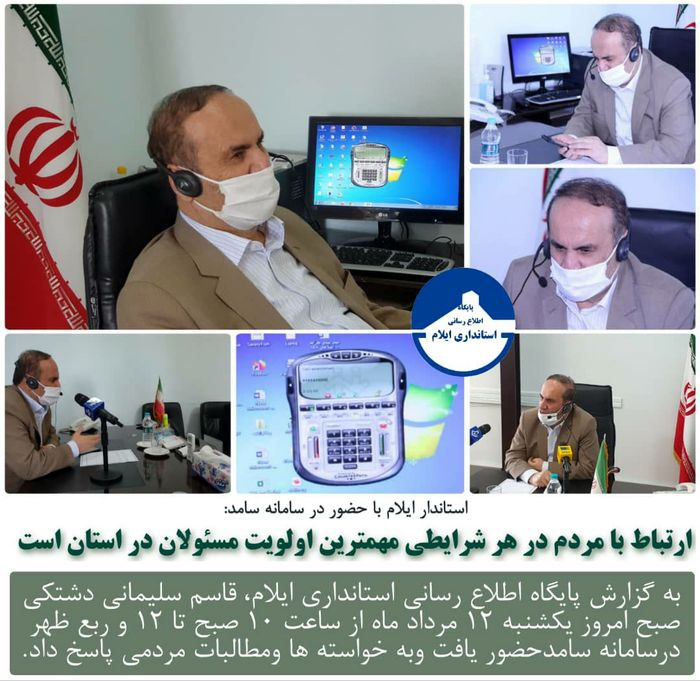 ارتباط با مردم در هر شرایطی مهمترین اولویت مسئولان در استان است