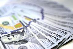 تغییرات جدید نرخ 39 ارز مبادله ای/افزایش قیمت دلار