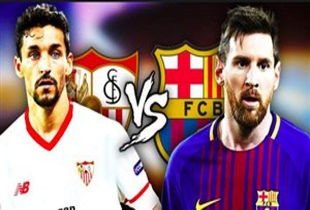 پخش بازی «بارسلونا –سویا» امشب از شبکه سه