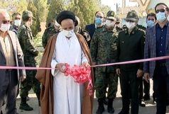 افتتاح نمایشگاه آسیببهای اجتماعی نیروی انتظامی