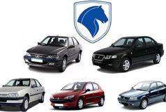 قیمت جدید محصولات ایران خودرو اعلام شد - مهرماه 99