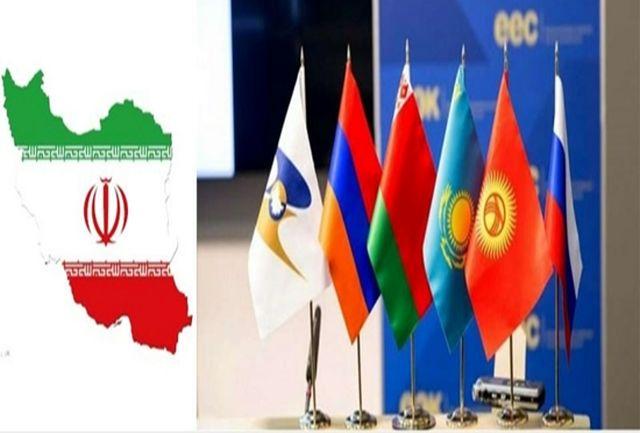 استمرار حضور ایران در فهرست کشورهای دریافت کننده ترجیحات تعرفه ای مشترک اوراسیا GSP