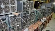 جلوگیری از فعالیت 39 دستگاه ماینر غیر مجاز در هامون