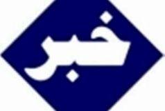 اجرای طرح ارتقاء امنیت اجتماعی در خراسان شمالی