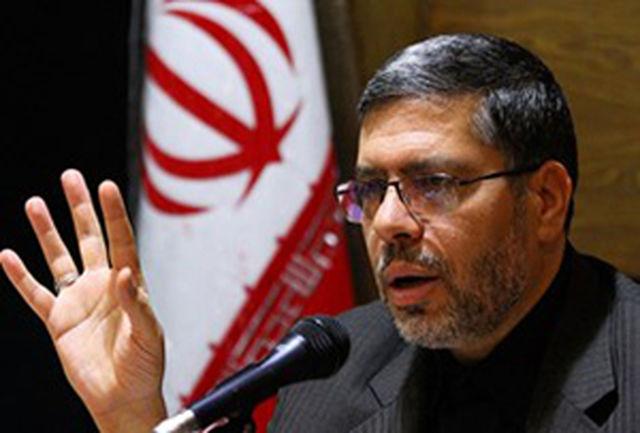 امنیت در استان اصفهان حرف اول را میزند