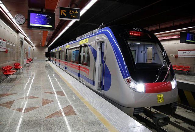تغییر ساعت کار متروی تهران و حومه از فردا