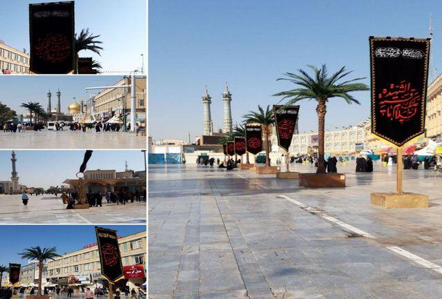 بیرق عزای حسینی و المان های عاشورایی در میدان آستانه حرم مطهر نصب شد