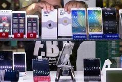 قیمت گوشی های سامسونگ و اپل با چه دلاری محاسبه می شود؟