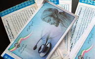 امکان استعلام اعتبار دفترچه درمانی تامین اجتماعی برای اتباع خارجی