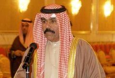 امیر جدید کویت تعیین شد