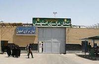 زندانی مبتلا به کرونا نداریم/راه اندازی مرکزویژه مبتلایان به کرونا در زندان اصفهان