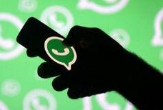 دستگیری عامل تهدید و توهین در واتساپ در کهگیلویه و بویراحمد