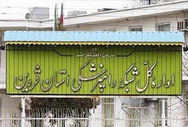 مرغ فروشی غیر بهداشتی در قزوین پلمپ شد