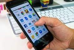 کلاهبرداری در فضای مجازی با سوء استفاده از اعتماد کاربران