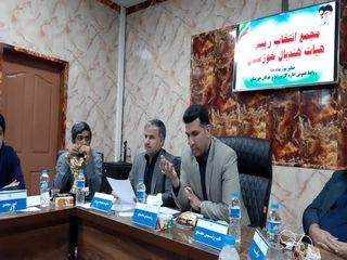 انتخابات هیات هندبال خوزستان