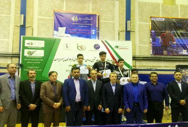 پایان مسابقات تنیس روی میز تور ایرانی نوجوانان کشور