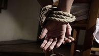 اختلاف مالی علت آدم ربایی در ساوجبلاغ / دستگیری متهمان در کمتر از 10 ساعت