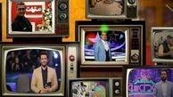 برنامهسازی در شبکه نمایش خانگی چالش جدید تلویزیون