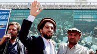طالبان در محاصره احمد مسعود و یارانش قرار گرفت