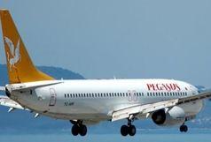 پرواز مستقیم از اصفهان به ازمیر با هواپیمایی پگاسوس