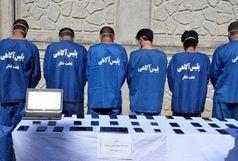 انهدام ۷ باند سرقت مسلحانه در سیستان و بلوچستان