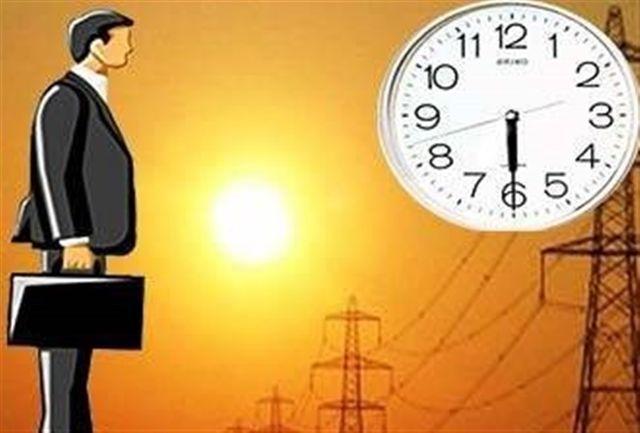 زمان فعالیت اداره ها تغییر کرد/دور کاری کارمندان در مابقی ساعت های اداری موظف
