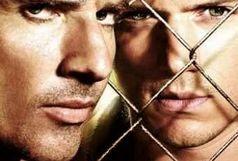 سریال «فرار از زندان» از امشب پخش میشود